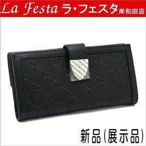 グッチ 長財布 レザー グッチシマ ブラック 231837 新品(展示品)|lafesta-k
