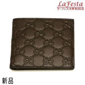 グッチ 2つ折り財布(札・カード入れ) レザー ダークブラウン 365466 新品|lafesta-k