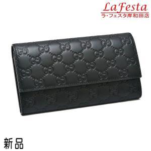 グッチ 2つ折り長財布 レザー ブラック 黒 箱付き 410100 新品|lafesta-k