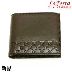 グッチ 2つ折り財布  レザー マイクログッチシマ ダークブラウン 箱付き 256418 新品|lafesta-k