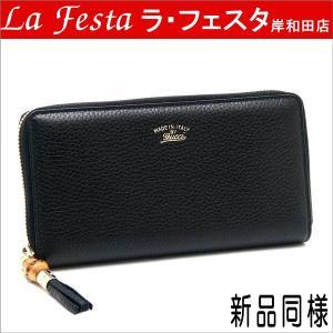 グッチ 長財布 レザー ブラック バンブータッセル付き 307984 中古(新品同様)|lafesta-k