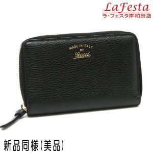 グッチ ラウンドファスナー財布  レザー ブラック 箱付き 354497 中古(新品同様【美品】)|lafesta-k