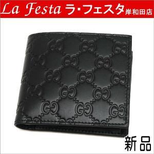 グッチ 2つ折り財布  レザー グッチシマ ブラック 保存袋 箱付き 365467 新品|lafesta-k