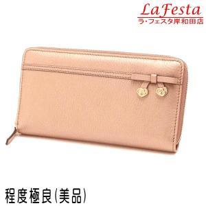 グッチ 長財布 レザー ピンク系シャンパンゴールド 258406 中古(程度極良【美品】)|lafesta-k