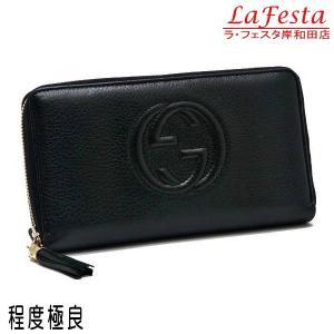 グッチ 長財布 レザー ソーホー タッセル付き ブラック 308280 中古(程度極良) lafesta-k