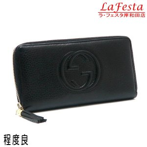 グッチ 長財布 レザー ソーホー タッセル付き ブラック 308004 中古(程度良)|lafesta-k