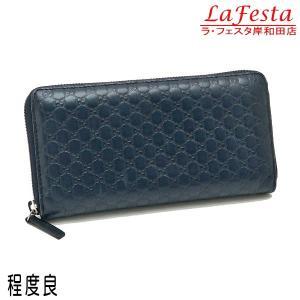 グッチ 長財布 レザー グッチシマ ダークネイビー 307987 中古(程度良)|lafesta-k