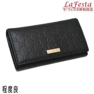 グッチ 2つ折り長財布 レザー ブラック 箱付き 244946 中古(程度良) lafesta-k