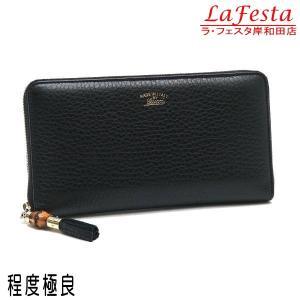 グッチ 長財布 レザー ブラック バンブータッセル 箱付き 232977 中古(程度極良)|lafesta-k