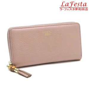 グッチ 長財布 ジップアラウンドウォレット レザー ローズベージュ バンブータッセル 箱付き 307984 中古|lafesta-k