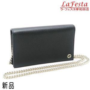 グッチ チェーンウォレット 長財布 ショルダーバッグ レザー ブラック 黒 箱付き 466506 新品|lafesta-k