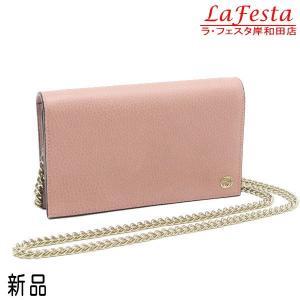グッチ チェーンウォレット 長財布 ショルダーバッグ レザー  ベージュ系ピンク 箱付き 466506 新品 lafesta-k