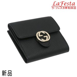 グッチ Wホック財布 レザー 型押し ブラック インターロッキングG 箱付き 598167 新品|lafesta-k