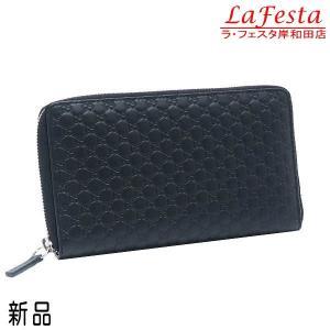 グッチ 長財布 レザー マイクログッチシマ ブラック 大容量 箱付き 391465 新品(展示品)|lafesta-k