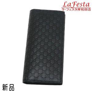 グッチ 2つ折り長財布 レザー マイクログッチシマ ブラック 箱付き 544479 新品|lafesta-k