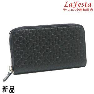 グッチ 長財布 レザー マイクログッチシマ ブラック 箱付き 544473 新品|lafesta-k
