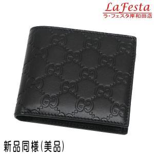 グッチ 2つ折り財布 レザー グッチシマ ブラック 箱 紙袋付き 146223 中古(新品同様【美品】)|lafesta-k
