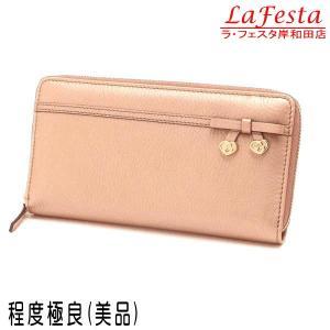 グッチ 長財布 レザー ピンク系シャンパンゴールド 258406 中古(程度極良【美品】) lafesta-k