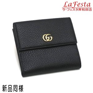 グッチ Wホック財布 フレンチフラップ ウォレット GGマーモント テクスチャードレザー ブラック 黒 箱付き 456122 中古(新品同様) lafesta-k