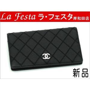 シャネル 長財布 カーフ ブラック 黒 ステッチ A80140 新品|lafesta-k