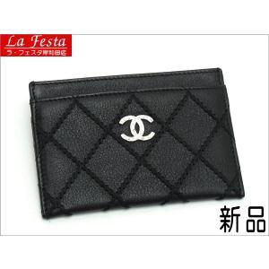 シャネル カードケース レザー ブラック 黒 A80144 新品|lafesta-k