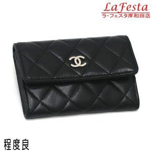 シャネル カードケース マトラッセ ラムスキン ブラック A50169 中古(程度良) lafesta-k