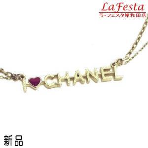 シャネル ダブルチェーンネックレス ハートCHANELロゴ ゴールド 箱付き A98209 新品|lafesta-k