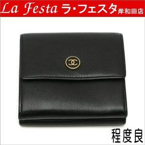 シャネル Wホック財布 カーフ 型押し ブラック 黒 A20902 中古(程度良) lafesta-k