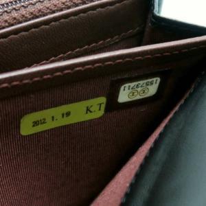 シャネル 2つ折り長財布 ラムスキン マトラッセ ブラック シルバーココ A50096 中古(程度良)|lafesta-k|11