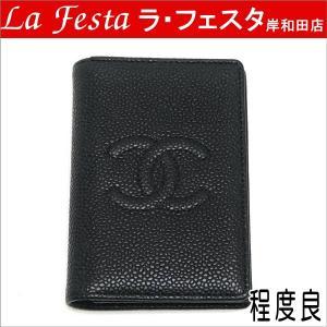 シャネル カードケース キャビアスキン 型押しカーフ ブラック A13503 中古(程度良) lafesta-k