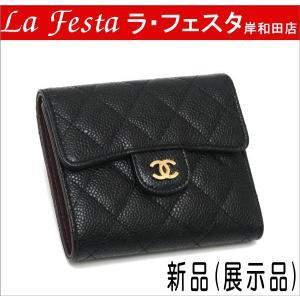シャネル 3つ折り財布 キャビアスキン マトラッセ ブラック ゴールドココ A82288 新品(展示品)|lafesta-k