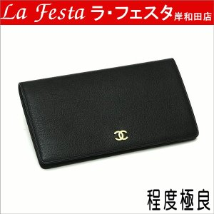 シャネル 2つ折り長財布 レザー ブラック ゴールドココ  箱付き 中古(程度極良) lafesta-k