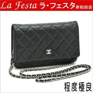 シャネル チェーンウォレット 長財布兼用バッグ マトラッセ キャビアスキン ブラック 箱 紙袋付き A33814 中古(程度極良)|lafesta-k