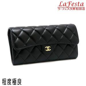 シャネル 2つ折り長財布 クラシック フラップ ウォレット キャビアスキン ブラック 黒 保存袋付き A80758 中古(程度極良)|lafesta-k
