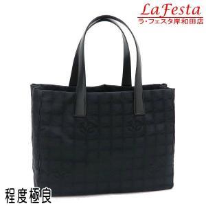 シャネル ニュートラベルライン トートバッグMM ブラック 黒 保存袋付き A15991 中古(程度極良)|lafesta-k