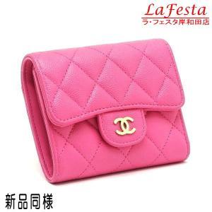 シャネル 3つ折り財布 スモール フラップ ウォレット キャビアスキン マトラッセ ピンク 箱付き AP0229 中古(新品同様) lafesta-k