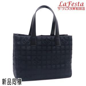 シャネル ニュートラベルライン トートバッグMM ブラック 黒 Gカード 保存袋付き A15991 中古(新品同様)|lafesta-k