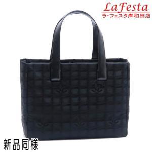 シャネル ニュートラベルライン トートバッグMM ブラック 黒 保存袋付き A15991 中古(新品同様)|lafesta-k