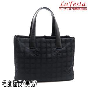 シャネル ニュートラベルライン トートバッグMM ブラック 黒 Gカード 保存袋付き A15991 中古(程度極良【美品】)|lafesta-k
