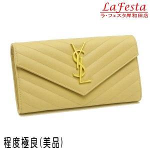 サンローラン 長財布 フラップウォレット 型押レザー ベージュ 箱付き 372264  中古(程度極良【美品】)|lafesta-k