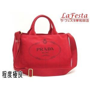 プラダ 2Wayバッグ CANAPA カナパ ストラップ付き キャンバス レッド系 保存袋付き BN2642 中古(程度極良) lafesta-k