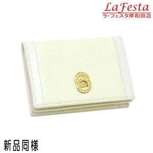 ブルガリ カードケース ドッピオトンド・ライン ゴートレザー オフホワイト 箱付き 26913 中古(新品同様) lafesta-k
