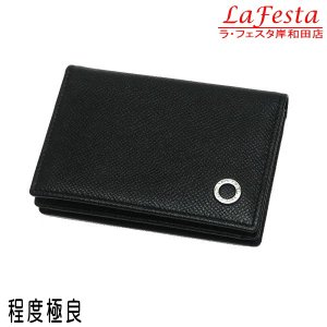 ブルガリ カードケース ブルガリ・ブルガリ マン グレインレザー ブラック 280297 中古(程度極良)|lafesta-k