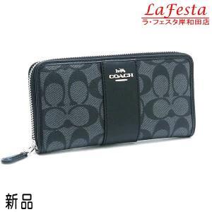 コーチ 長財布 PVCコーティングキャンバス×レザー グレー×ブラック F54630 新品(アウトレット) lafesta-k