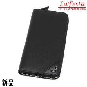 プラダ 長財布 グレインレザー ブラック シルバー三角プレート Gカード 箱 紙袋付き 2ML317 新品|lafesta-k