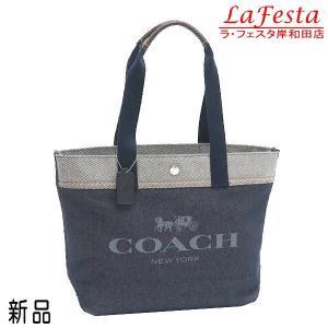 コーチ トートバッグ  ウォッシュドデニムトート ホース アンド キャリッジ ロゴ付き ネイビー×グレー F39904 新品|lafesta-k