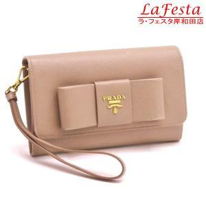 プラダ 2つ折り中財布 ストラップ付き カーフ CAMMEO ベージュ系 Gカード 紙袋付き 1M1438 中古 lafesta-k