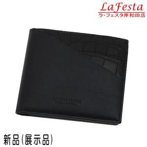 ボッテガ・ヴェネタ 2つ折りウォレット クロコダイルレザー ブラック 箱 紙袋付き 619390 新品(展示品)|lafesta-k