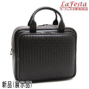 ボッテガ・ヴェネタ トラベルバッグ ブリーフケース イントレチャート カーフレザー ダークブラウン 保存袋付き 274546 新品(展示品) lafesta-k