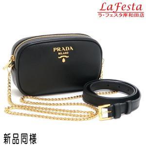 プラダ 2wayバッグ ショルダーバッグ ウエストポーチ カーフレザー ブラック Gカード(裏書有り) 保存袋付き 1BL007  中古(新品同様) lafesta-k